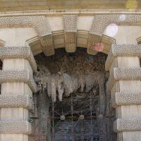 La cova de Sant Ignaci, Манреса