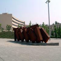 Escultura a Manresa (www.guiamanresa.com), Манреса