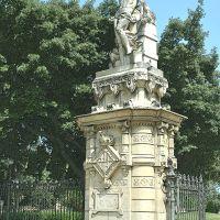 Parc da Ciutadella, Тарраса