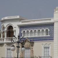 Plaza de San Antonio, Алжекирас
