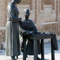 Estatuas en Cádiz (12-9-2007), Алжекирас