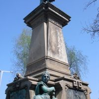 Monumento a Elduayen., Виго
