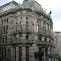 :  Centro Cultural Caixanova, Виго