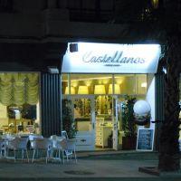 Cafetería en la ciudad., Виго