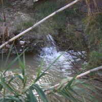 Río Almanzora. Fines, Альмерия