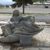 Escultura3, Альмерия