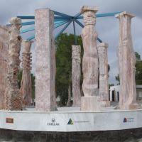 Escultura5, Альмерия
