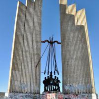 Cerro de S. Cristobal. Monumento falangista de inminente desaparición., Вальядолид