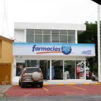 Farmacias abc LOPEZ DE LEGAZPI 45, Гвадалахара