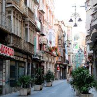 Улица Aire, Картахена