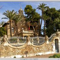 Cartagena: Casa Zapata, Картахена