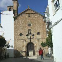 Priego de Córdoba. Iglesia de San Juan de Dios., Кордоба