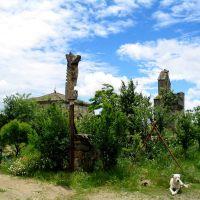 Totem e Iglesia, Коста Дорада