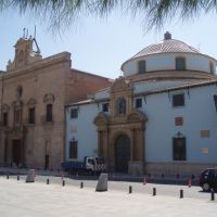 Museo Salzillo, Мурсия