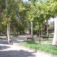 Jardín del Salitre, Мурсия