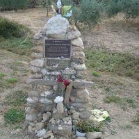 ·˙·CaminoUli2008·.· Villatuerta - Memorial for Mary Catherine Kimpton - click in for more info, Наварра