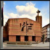 Iglesia del Salvador - Soria, Сория