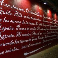 SORIA. Centenario de la llegada de Antonio Machado a Soria (1907-2007)., Сория
