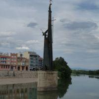 Monument a la batalla de lEbre, Тортоса