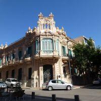 Cambra de Comerç de Tortosa, Тортоса