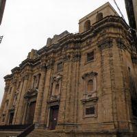 Catedral de Tortosa, Тортоса