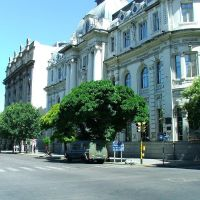 Banco Nacion, Байя-Бланка