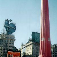 el Condon mas grande del mundo, Буэнос-Айрес