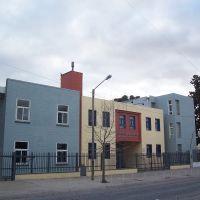 Colegio Rogacionista Padre Aníbal María Di Francia, Кампана