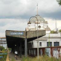 Estacion Campana (www.aenbici.blogspot.com), Кампана