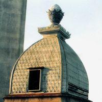 La Cupula en Honor al Huevo, Ла-Плата