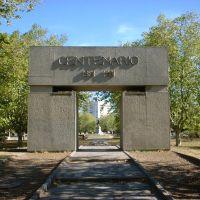 Monumento al centenario, Некочеа