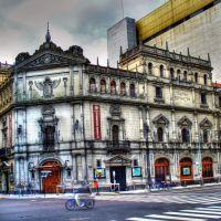Teatro Cervantes, Олаварриа