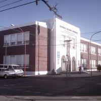escuela 23.passo y luiggi, Пунта-Альта