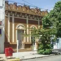 Museo de Bellas Artes de Tres Arroyos, Трес-Арройос