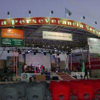Escenario de la Fiesta del Trigo, Трес-Арройос