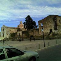 Estância Jesuítica vista da praça, Альта-Грасия