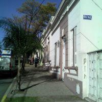 Calles de Alta Gracia, Альта-Грасия