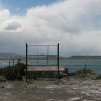 Pico Salamanca desde Caleta Córdova, Вилла-Мариа