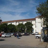 Universidad Nacional de Córdoba, Кордова