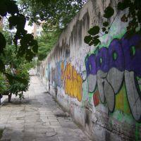 Graffitis, Obispo Trejo y Brasil (Nva Cba), Кордова
