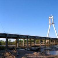 Puente Colgante en Construcción, Рио-Куарто
