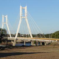 Puente Colgante Rio Cuarto, Рио-Куарто