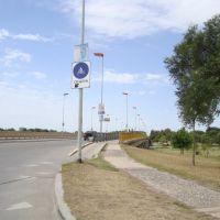 Puente sobre el río cuarto, Рио-Куарто