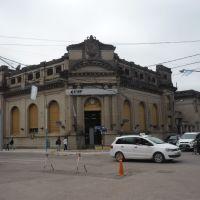 48 CTES - Ex Banco Hipotecario Nacional (actual AFIP) GOYA, Гойя