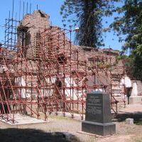 Ruinas de la Iglesia de los Jesuitas, Mendoza, Мендоза