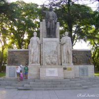 ▶ Plaza Italia ®, Мендоза