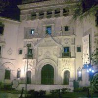 Banco Hipotecario Nacional .., Мендоза