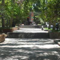 Plaza San Martin..., Мендоза