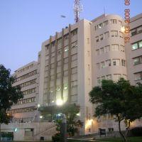 Hospital Central de Mendoza, Мендоза