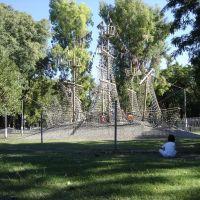 Jardín de los Niños, Росарио